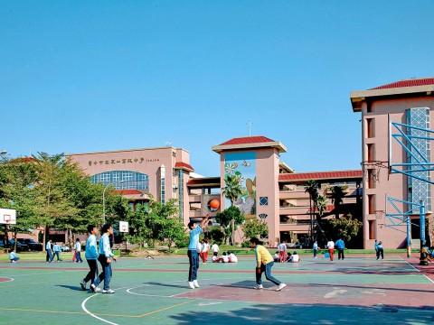 東山完全中學